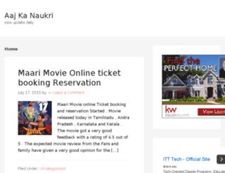 aajkanaukri.howwhenandwhere.com screenshot