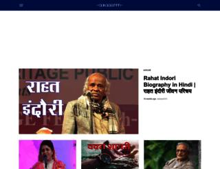 aakaasshhh.com screenshot