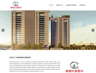 aakashgroup.in screenshot