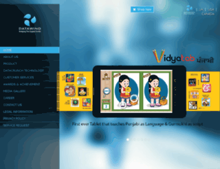 aakashtablet.com screenshot