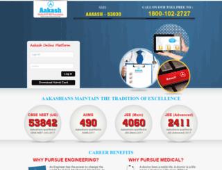 aakashtest.com screenshot