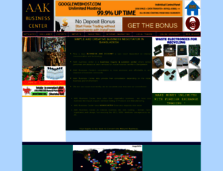 aakbusiness.com screenshot