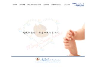 aakobe.com screenshot