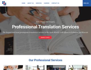 aalaa-translation.com screenshot