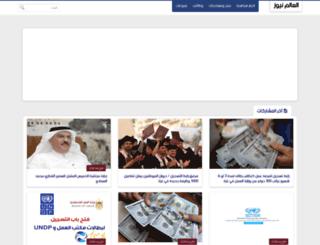 aalaam.com screenshot