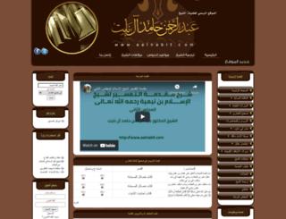 aalnabit.com screenshot