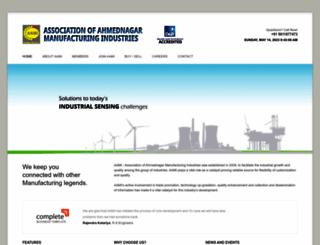aamiahmednagar.org screenshot