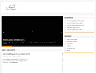 aanchal.urdutube.info screenshot