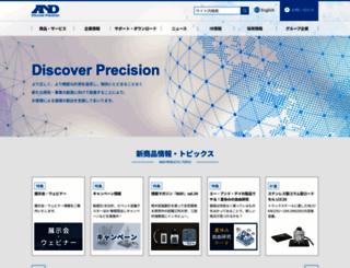 aandd.co.jp screenshot