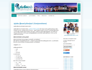 aangilam.blogspot.com screenshot