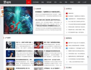 aansoek.com screenshot