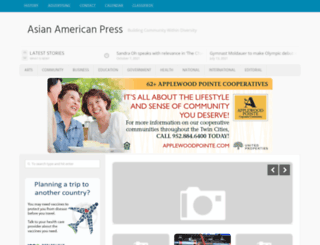 aapress.com screenshot