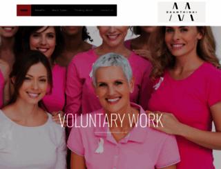 aaraamthinai.com screenshot