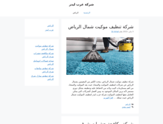 aarabladies.com screenshot