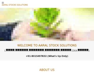 aaralstocks.com screenshot