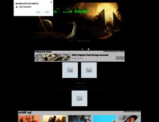 aarmido.yoo7.com screenshot