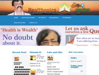 aarogyamsukhsampada.com screenshot