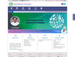 aarogyasri.gov.in screenshot