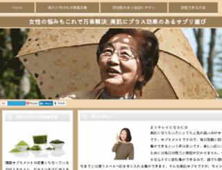 aarondelatorre.com screenshot