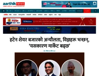 aarthiknews.com screenshot