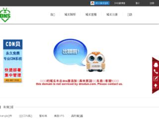 aashakib.com screenshot