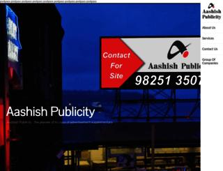 aashishpublicity.com screenshot