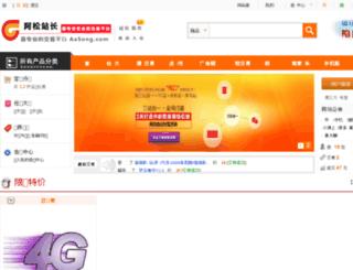 aasong.com screenshot