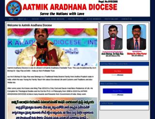 aatmikaradhana.org screenshot
