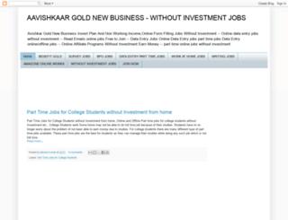 aavishkaargold24.blogspot.in screenshot