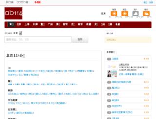 ab114.net screenshot