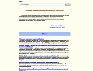 ab57.ru screenshot