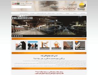 abadehtile.com screenshot