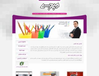 abadis.net screenshot