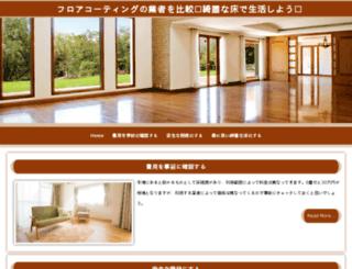 abafaedesencana.com screenshot