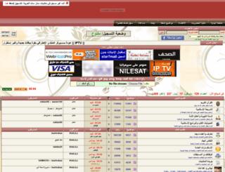 abamaamoun.star7arab.com screenshot