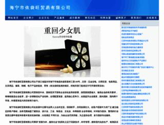 abaptutorials.com screenshot