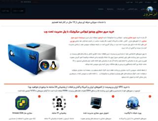 abarserver.net screenshot