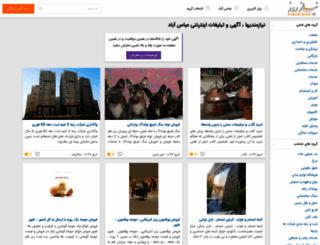 abasabad.niazerooz.com screenshot
