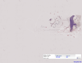 abath7.com screenshot