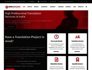 abayamtranslations.com screenshot