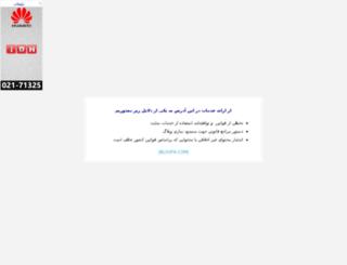 abays.blogfa.com screenshot