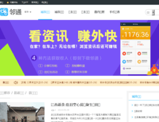 abbc.com.cn screenshot