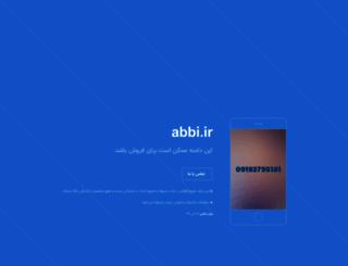 abbi.ir screenshot