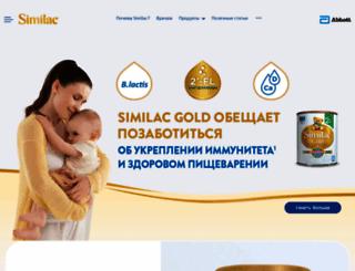abbottmama.ru screenshot