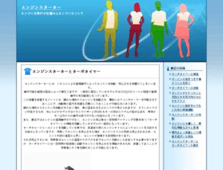 abbottonians.org screenshot
