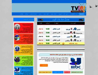 abboudtv.blogspot.com screenshot