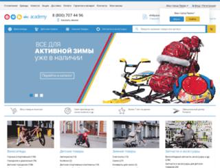 abc-academ.ru screenshot