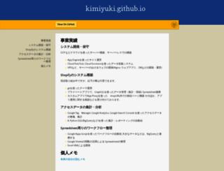 abc-analytics.com screenshot