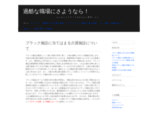 abc-coolpix.net screenshot