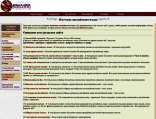 abc-english-grammar.com screenshot